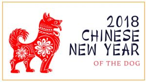 Chinese New Year of the earth Dog 2018